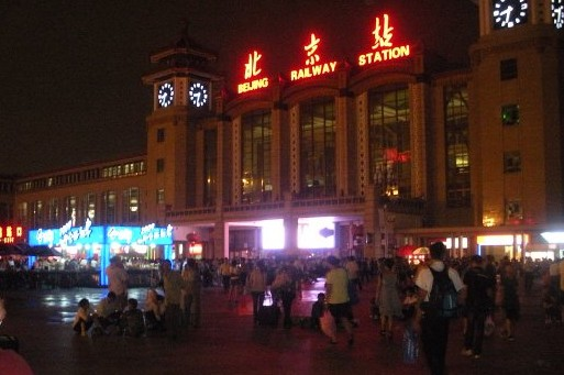 Beijing train station- We made it!
