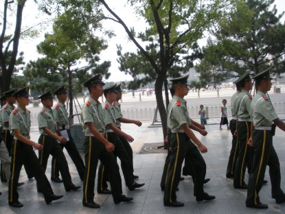 The Hourly March in Tianenmen Square