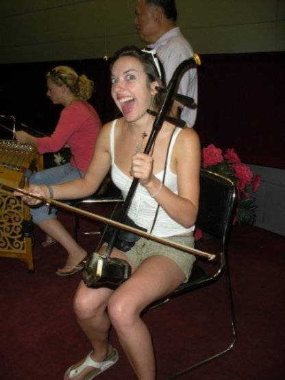 The screechy instrument