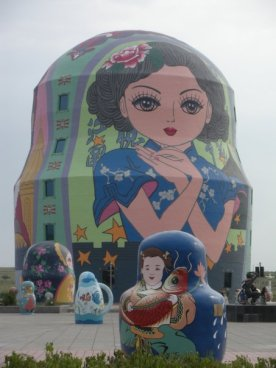 A GIANT Russian Doll