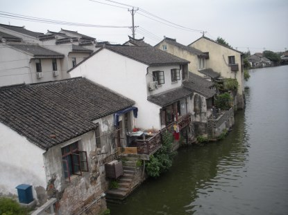View from another bridge