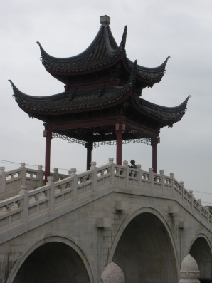 A classic Chinese bridge
