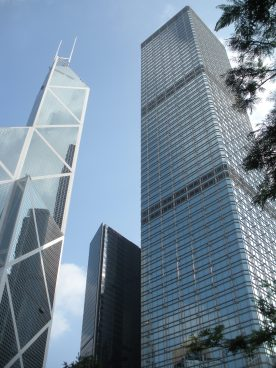 Hong Kong's financial district that houses the Bank of China is full of unusual buildings